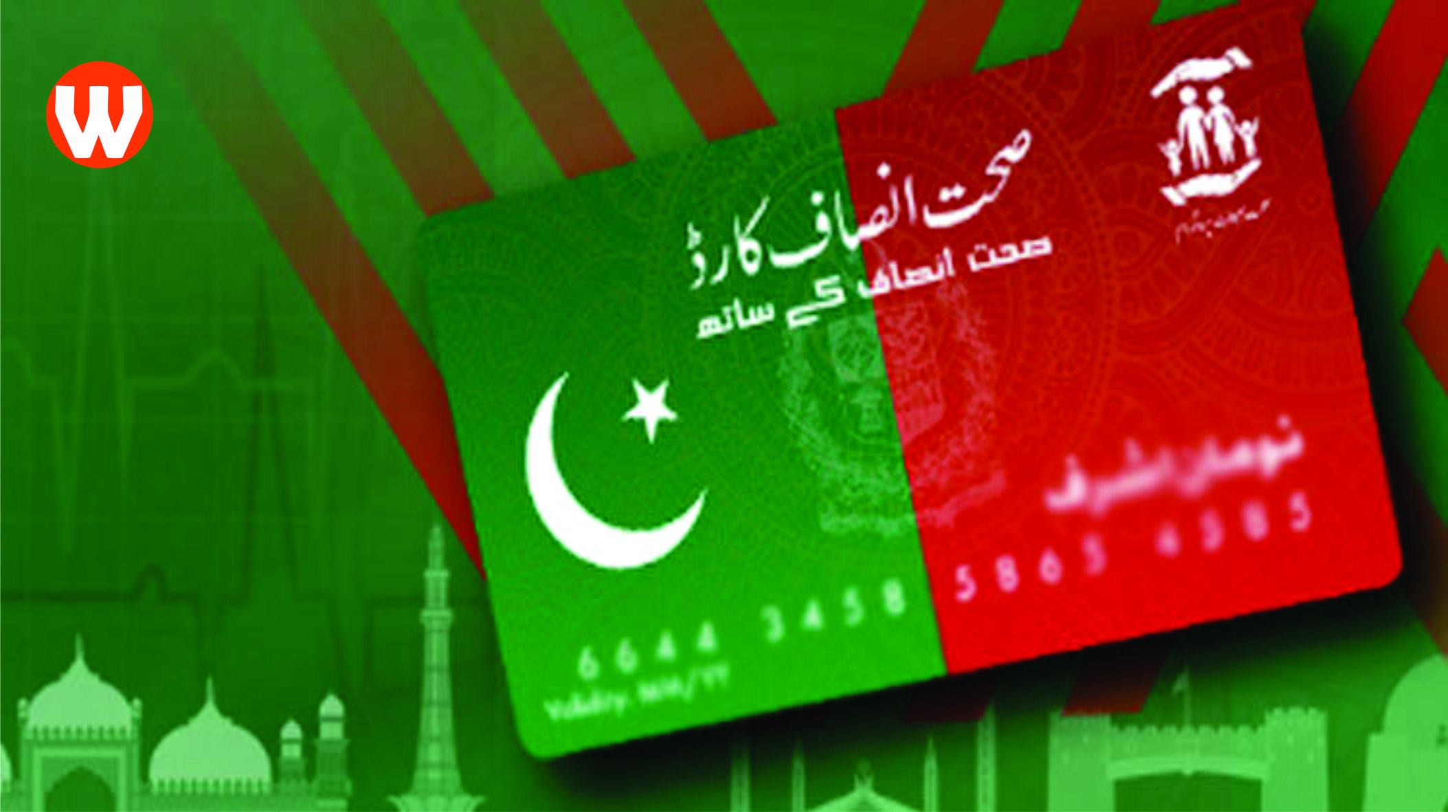 Photo of How To Apply For Sehat Insaf Card in Punjab?