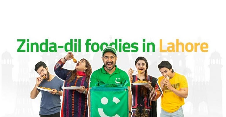Photo of Careem Super App Launches Food Delivery Service in Lahore