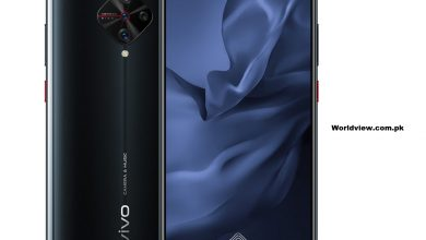 Photo of Vivo Y51 Price in Pakistan and Full Specifications