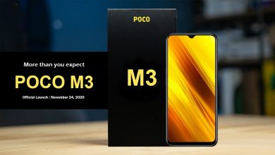 Photo of Xiaomi Poco M3 Price in Pakistan, Specs & Release Date