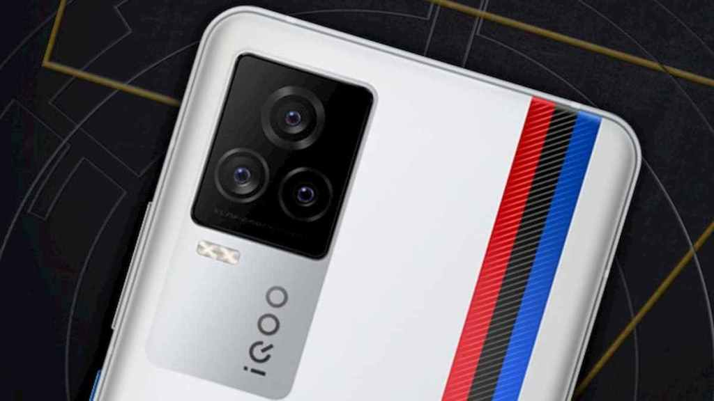 iQOO 7 will have the fastest charging technology