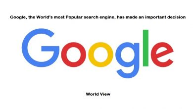 Photo of Google, the World's most Popular search engine, has made an important decision